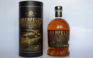 Аберфелди: история создания бренда, особенности напитка, разновидности виски