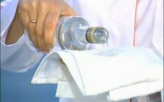 Растирание водкой при температуре у ребенка: как правильно проводить обтирания, чтобы сбить жар