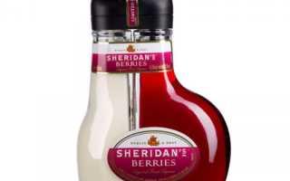 Ликер Шеридан (Sheridan): как правильно пить двойной напиток и история происхождения