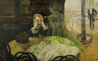 """Как пить абсент: правильные способы употребления """"Зеленой феи"""""""