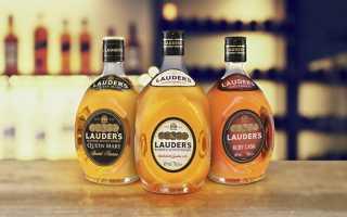 Виски Lauder's: особенности производства, история напитка, разновидности Лаудерс и цена за 1 литр