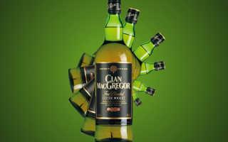 Виски Клан МакГрегор (Clan MacGregor): история создания и характеристики, фото, цены на купажированный напиток