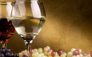 Немного про вина