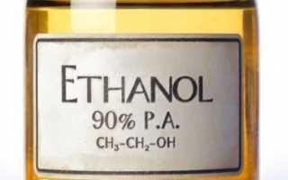 Как отличить этиловый и метиловый спирт: 4 простых способа для проверки качества