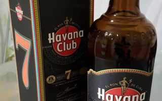 Ром Гавана Клаб (Havana Club): разновидности кубинского спиртного 7 и 3 лет выдержки