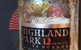 Highland Park (Хайленд Парк): описание виски, которым 10 years old, 12 и 30 лет
