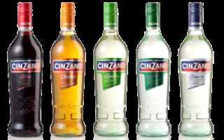С чем пьют Чинзано: описание Россо, Розе, Экстра Драйв и других видов бренда, как правильно употреблять вермут