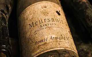 Бургундское вино: описание и особенности