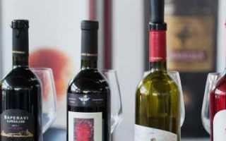 Марочные вина: описание и особенности