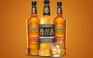 Канадский виски: особенности рецептов марок Spicebox, Black Velvet (Блэк Вельвет)